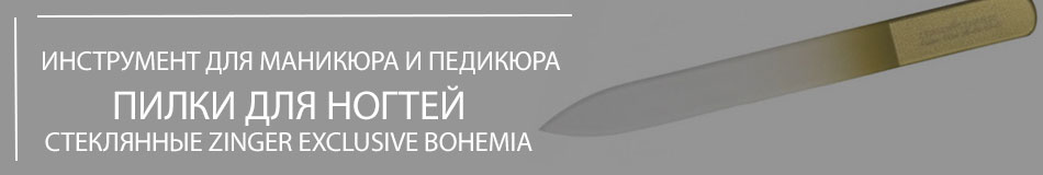 Скляні Zinger Exclusive Bohemia