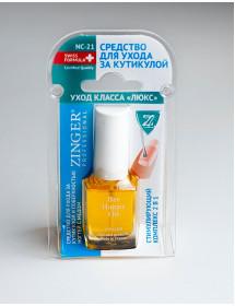 """Засіб Zinger для догляду за кутикулою і поверхнею нігтів з медом К3410 """"СТИМУЛИРУЮЩИЙ КОМПЛЕКС"""" (NC21 (SR14) - ZO)"""